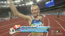 26th SU Shenzhen (CHN) - 400 m Hurdles Women - Final