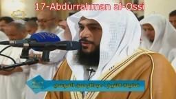 1/2: Dünyanın En Güzel Kuran Okuyan 21 Hafızı | 21 Best Readers of Quran | أفضل 21 قراء للقرآن